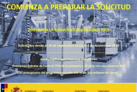 REINDUS- Nueva Convocatoria de apoyo financiero a la inversión industrial en el marco de la política pública de reindustrialización y fortalecimiento de la competitividad industrial en el año 2019.